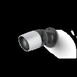 Hama Okos Wi-Fi kamera 1080p, éjjellátó, kültéri, fekete (176577)