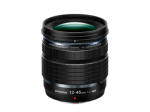 Olympus M.Zuiko Digital ED 12-45mm 1:4.0 PRO