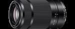 Sony SEL55210 E55-210mm f/4,5-6,3 fekete objektív