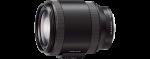 Sony SELP18200 18-200mm f/3,5–6,3 objektív